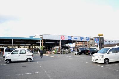 コーナン岸和田三田店 車4分