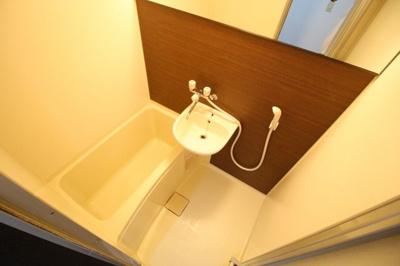 【浴室】ワコーレテンボス長田山手