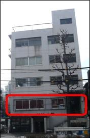 【外観】関口ビル