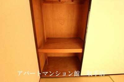 【収納】戸頭団地