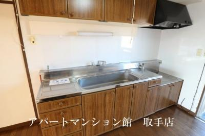 【キッチン】戸頭団地