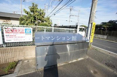 【その他共用部分】クレメントハウスA
