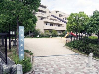 【周辺】西宮名塩東山グリーンマンション