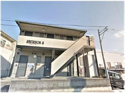 【外観】アビタシオン