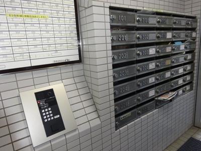 【その他共用部分】盛岡ダイカンプラザCity