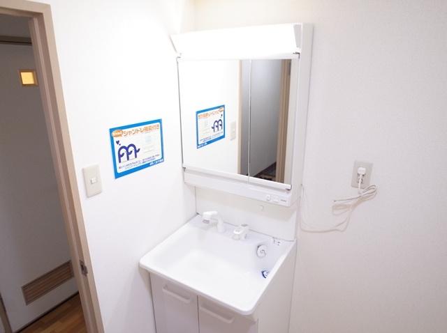 リバーサイド西新(2LDK) 洗面所