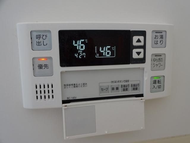 デザイナーズWANARI(わなり) バスルーム 高温差し湯