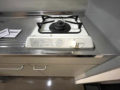 【浴室】ジュネス北山