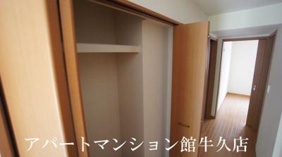 【収納】雫Ⅱ(しずく)