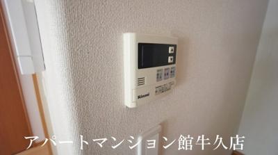 【設備】雫Ⅱ(しずく)
