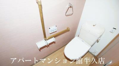 【トイレ】雫Ⅱ(しずく)