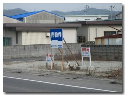 【外観】東区瀬戸町下