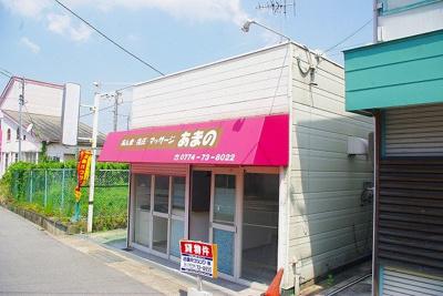 【外観】南後背店舗