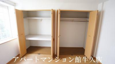 【収納】プルミエールクラスⅡ
