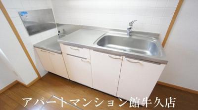 【キッチン】プルミエールクラスⅡ