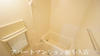 【浴室】プルミエールクラスⅡ
