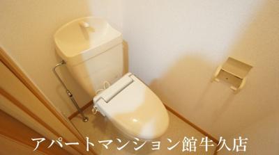 【トイレ】プルミエールクラスⅡ
