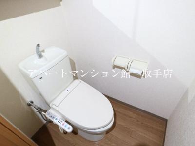 【トイレ】アーバンレジデンス サクラ