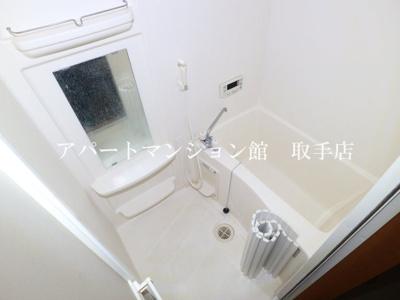 【浴室】アーバンレジデンス サクラ
