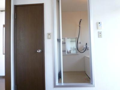 【浴室】エクセレントハイツ