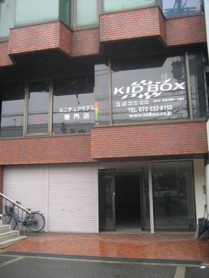【外観】堺東駅から6分! 約50坪!1F 店舗/事務所