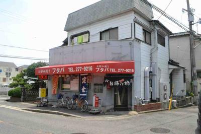 【外観】水源店舗