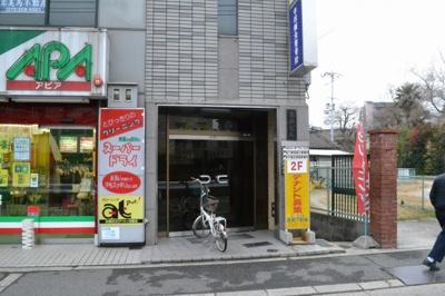 【外観】玉井ビル