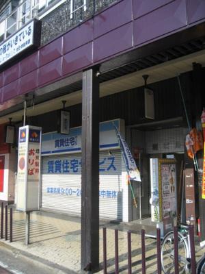【外観】中瓦町堀ビル