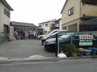 池田市宇保町月極駐車場☆ゆずパーキング