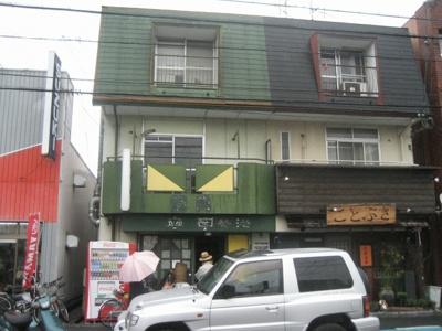 【外観】元焼肉店 貸住付店舗