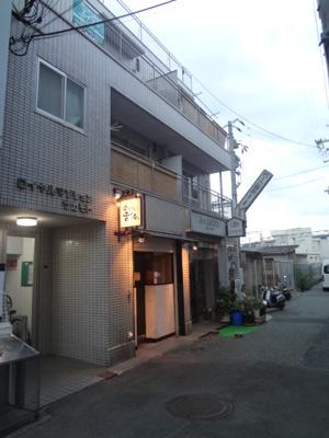 【外観】ロイヤルマンションサカモト