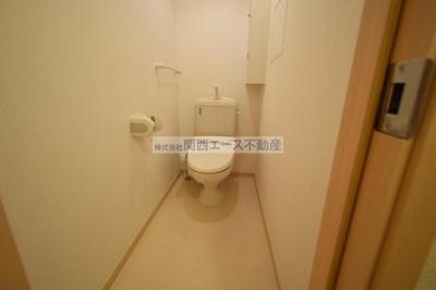 【トイレ】グリーンヒル2
