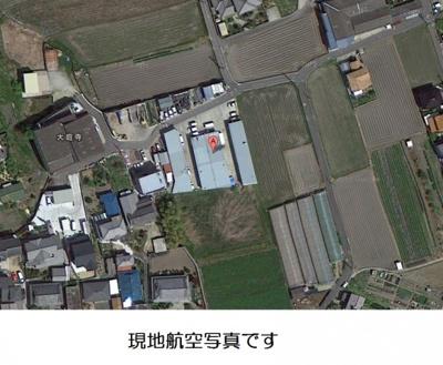 【外観】泉北相互倉庫