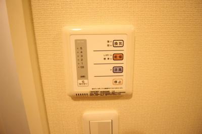 【浴室】レオネクストパインツリー