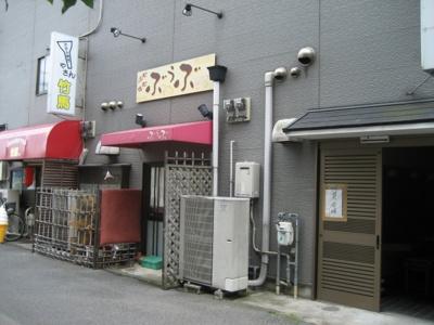 【外観】戎之町東3丁 貸店舗