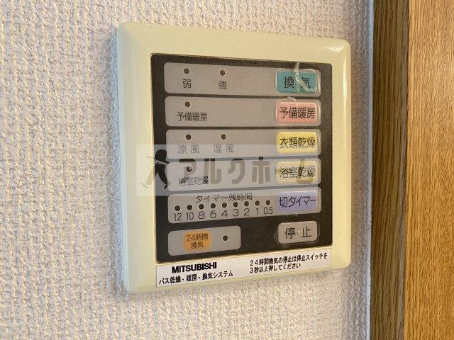 エクセル1 浴室乾燥機