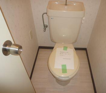【トイレ】ライフイン水月