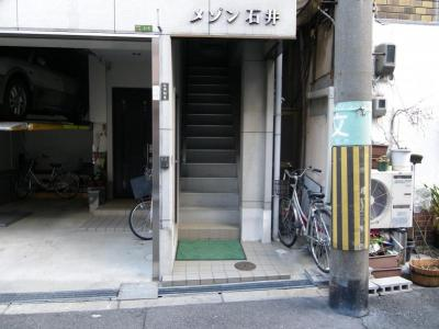 【エントランス】メゾン石井