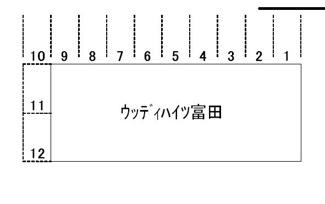 【駐車場】ウッディハイツ富田