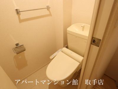 【トイレ】ソラージュB