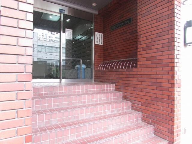 【エントランス】新宿フラワーハイホーム