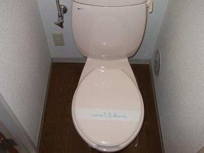 【トイレ】フレグランス静
