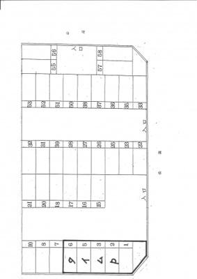 【区画図】若王寺2丁目287-2ガレージ 管理番号4