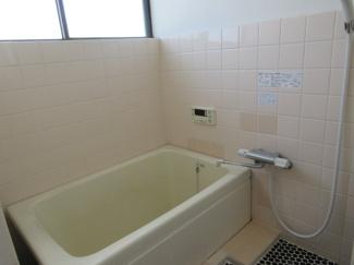 【浴室】小杉貸住宅