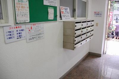 【その他共用部分】ヒデスタープラザ