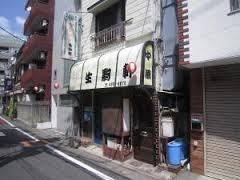 世田谷区北沢5丁目売地2480万円現地写真2