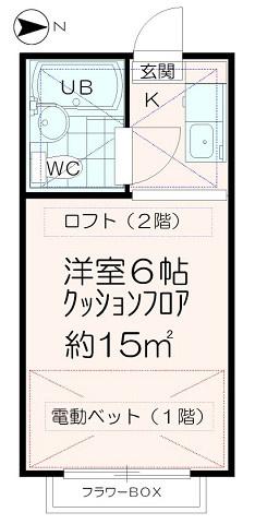 電動ベット付き【サンライズ桜ヶ丘】