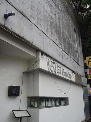【外観】小山ビル1棟貸AD有り
