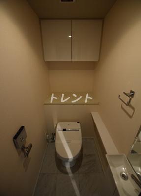 【トイレ】パークハウス千代田富士見