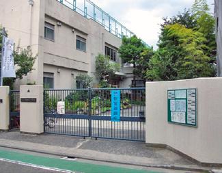 矢口東小学校